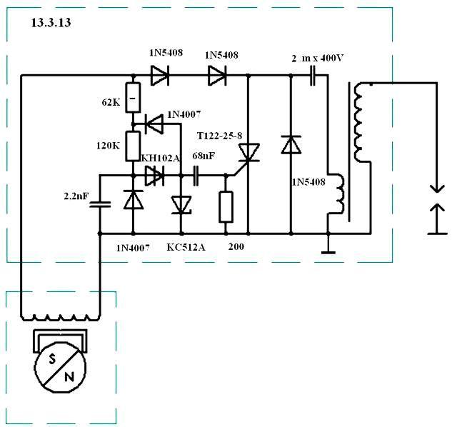 схема зажигания электронного зил 131