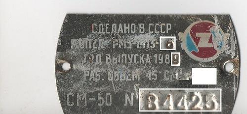http://www.wagnerland.ru/gallery/43_09_06_13_11_24_55.jpeg
